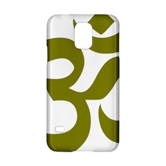 Hindi Om Symbol (olive) Samsung Galaxy S5 Hardshell Case  by abbeyz71