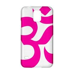 Hindu Om Symbol (pink) Samsung Galaxy S5 Hardshell Case  by abbeyz71