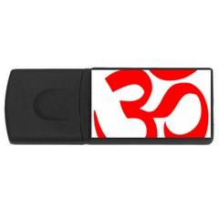 Hindu Om Symbol (red) Usb Flash Drive Rectangular (4 Gb) by abbeyz71