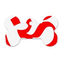 Hindu Om Symbol (red) Dog Tag Bone (two Sides) by abbeyz71