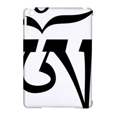 Tibetan Om Symbol (black) Apple Ipad Mini Hardshell Case (compatible With Smart Cover) by abbeyz71