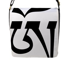 Tibetan Om Symbol (black) Flap Messenger Bag (l)  by abbeyz71