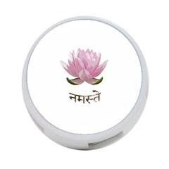 Namaste   Lotus 4 Port Usb Hub (one Side) by Valentinaart
