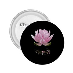 Namaste   Lotus 2 25  Buttons by Valentinaart