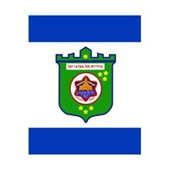 Flag Of Tel Aviv  5 5  X 8 5  Notebooks by abbeyz71