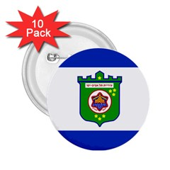 Flag Of Tel Aviv  2 25  Buttons (10 Pack)  by abbeyz71