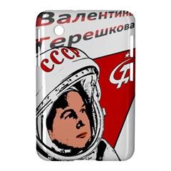 Valentina Tereshkova Samsung Galaxy Tab 2 (7 ) P3100 Hardshell Case  by Valentinaart