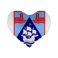 Haifa Coat Of Arms  Standard 16  Premium Flano Heart Shape Cushions by abbeyz71