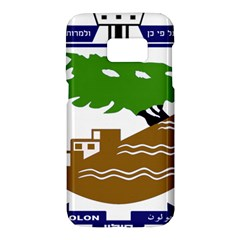 Coat Of Arms Of Holon  Samsung Galaxy S7 Hardshell Case  by abbeyz71