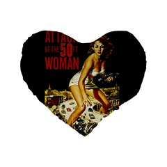 Attack Of The 50 Ft Woman Standard 16  Premium Heart Shape Cushions by Valentinaart