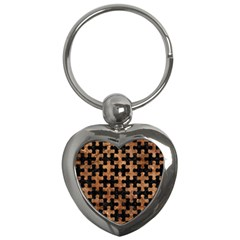 Puzzle1 Black Marble & Brown Stone Key Chain (heart) by trendistuff