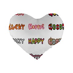 Lucky Happt Good Sign Star Standard 16  Premium Flano Heart Shape Cushions by Mariart