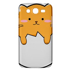 Yellow Cat Egg Samsung Galaxy Mega 5 8 I9152 Hardshell Case  by Catifornia