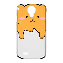 Yellow Cat Egg Samsung Galaxy S4 Classic Hardshell Case (pc+silicone) by Catifornia