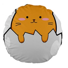 Yellow Cat Egg Large 18  Premium Flano Round Cushions by Catifornia