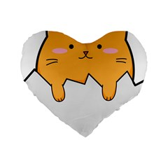 Yellow Cat Egg Standard 16  Premium Flano Heart Shape Cushions by Catifornia
