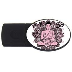 Ornate Buddha Usb Flash Drive Oval (4 Gb) by Valentinaart