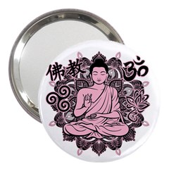 Ornate Buddha 3  Handbag Mirrors by Valentinaart