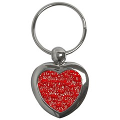 Glossy Abstract Red Key Chains (Heart)