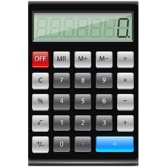 Calculator 5 5  X 8 5  Notebooks by BangZart