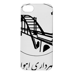 Seal Of Ahvaz Apple Iphone 5s/ Se Hardshell Case by abbeyz71