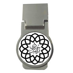 Seal Of Ardabil  Money Clips (round)  by abbeyz71