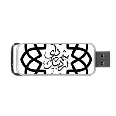Seal Of Ardabil  Portable Usb Flash (two Sides) by abbeyz71