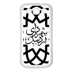 Seal Of Ardabil  Samsung Galaxy S3 Back Case (white) by abbeyz71