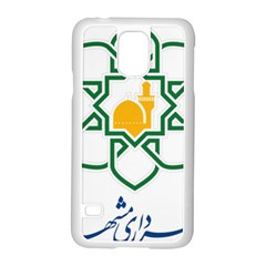 Seal Of Mashhad  Samsung Galaxy S5 Case (white) by abbeyz71