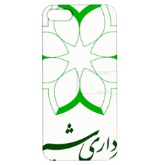 Shiraz Government Logo Apple Iphone 5 Hardshell Case With Stand by abbeyz71
