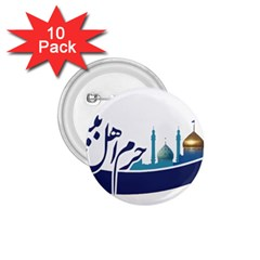 Seal Of Qom  1 75  Buttons (10 Pack) by abbeyz71