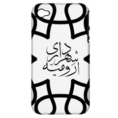 Urmia Seal Apple Iphone 4/4s Hardshell Case (pc+silicone) by abbeyz71