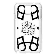 Urmia Seal Samsung Galaxy Note 3 N9005 Case (white) by abbeyz71
