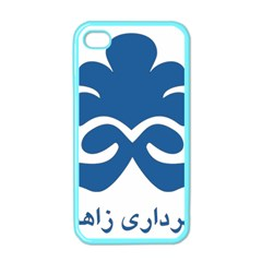 Seal Of Zahedan  Apple Iphone 4 Case (color) by abbeyz71