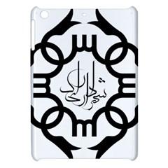 Seal Of Arak  Apple Ipad Mini Hardshell Case by abbeyz71