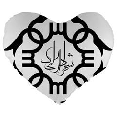 Seal Of Arak  Large 19  Premium Flano Heart Shape Cushions by abbeyz71