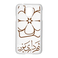 Logo Of Yazd  Samsung Galaxy S5 Case (white) by abbeyz71