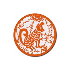 Chinese Zodiac Dog Rubber Round Coaster (4 Pack)  by Onesevenart