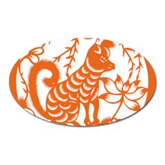 Chinese Zodiac Dog Oval Magnet by Onesevenart