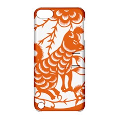 Chinese Zodiac Dog Apple Ipod Touch 5 Hardshell Case With Stand by Onesevenart
