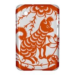 Chinese Zodiac Dog Samsung Galaxy Tab 2 (7 ) P3100 Hardshell Case  by Onesevenart