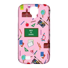 Back To School Samsung Galaxy S4 Classic Hardshell Case (pc+silicone) by Valentinaart