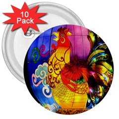 Chinese Zodiac Signs 3  Buttons (10 Pack)  by Onesevenart