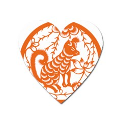 Chinese Zodiac Dog Heart Magnet by Onesevenart