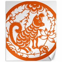 Chinese Zodiac Dog Canvas 8  X 10  by Onesevenart