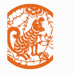 Chinese Zodiac Dog Large Garden Flag (two Sides) by Onesevenart
