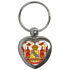 Kingdom Of Hawaii Coat Of Arms, 1850 1893 Key Chains (heart)  by abbeyz71