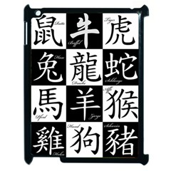 Chinese Signs Of The Zodiac Apple Ipad 2 Case (black) by Nexatart
