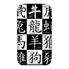 Chinese Signs Of The Zodiac Iphone 3s/3gs by Nexatart