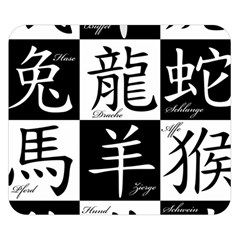 Chinese Signs Of The Zodiac Double Sided Flano Blanket (small)  by Nexatart